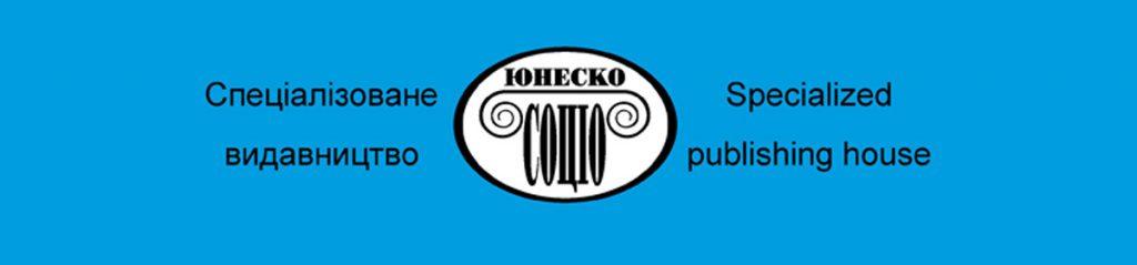 UNESCO-SOCIO